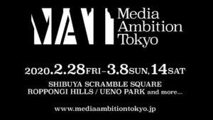 トモトシ_tomotosi_MEDIA AMBITION TOKYO2020
