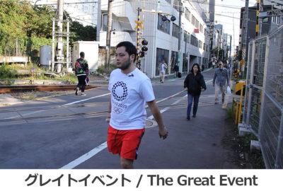 トモトシtomotosi _グレイトイベントThe Great Event
