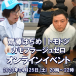 トモトシ_関内文庫