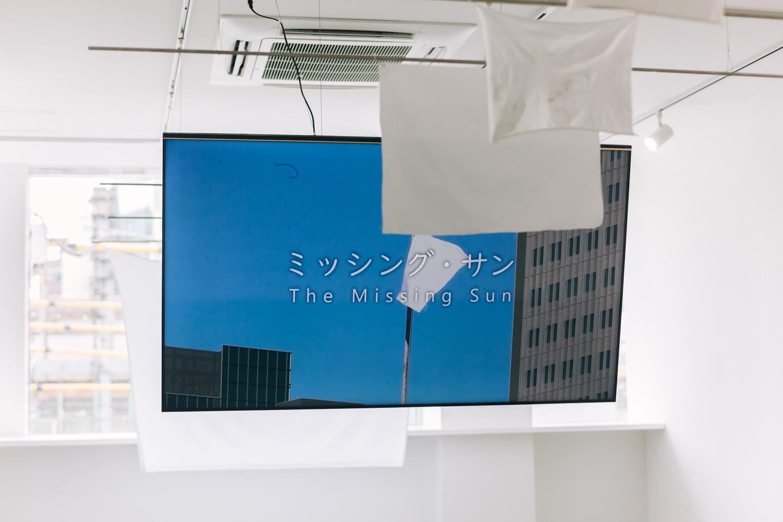 トモトシ_ミッシング・サン / The Missing Sun_展示